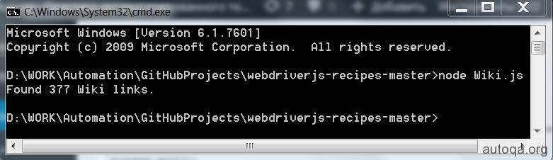 webdriverjs-2