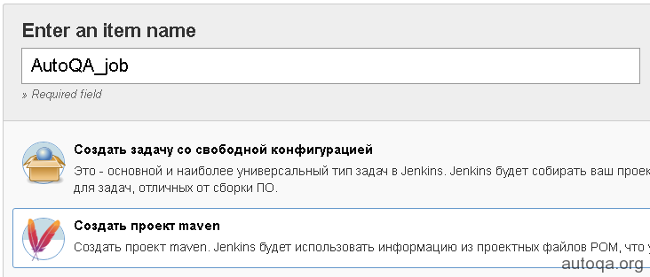 jenkins1